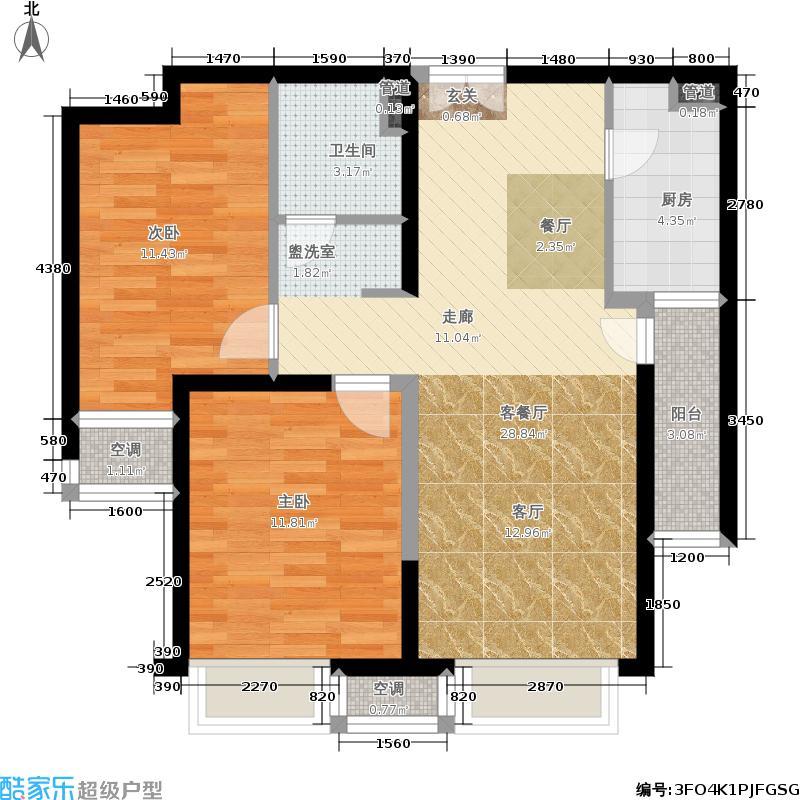 泰禾·拾景园85.94㎡B户型2室2厅