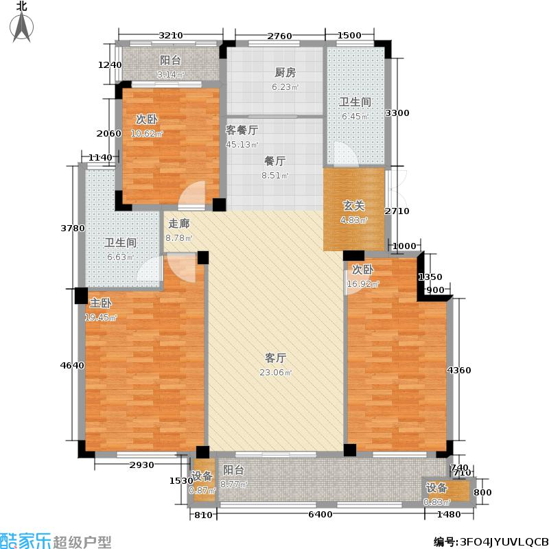 中央山公馆138.00㎡B1-4中间套户型