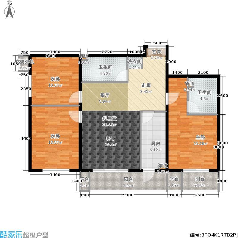 强佑·清河新城129.96㎡清河新城2、3号楼c户型3室2厅