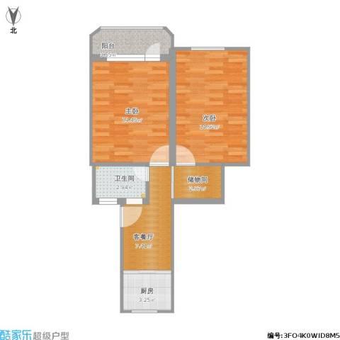 共康五村2室1厅1卫1厨70.00㎡户型图