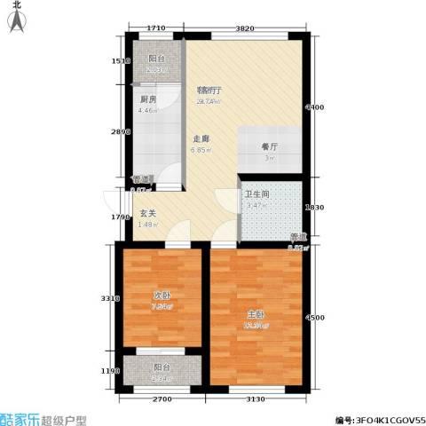 领世城邦2室1厅1卫1厨78.00㎡户型图