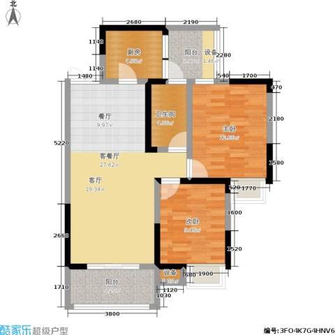 紫金阳光城2室1厅1卫1厨100.00㎡户型图