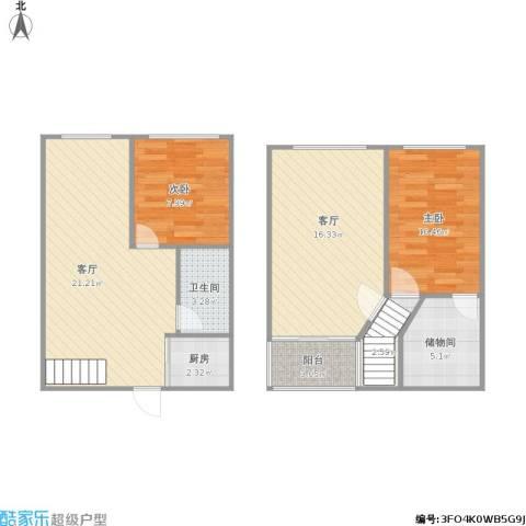君园2室2厅1卫1厨98.00㎡户型图