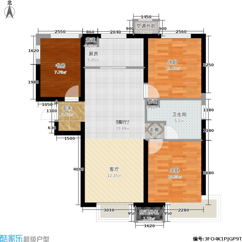 泰禾·拾景园96.97㎡C户型3室2厅