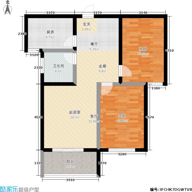 青年城邦82.74㎡B户型 两室两厅一卫户型2室2厅1卫