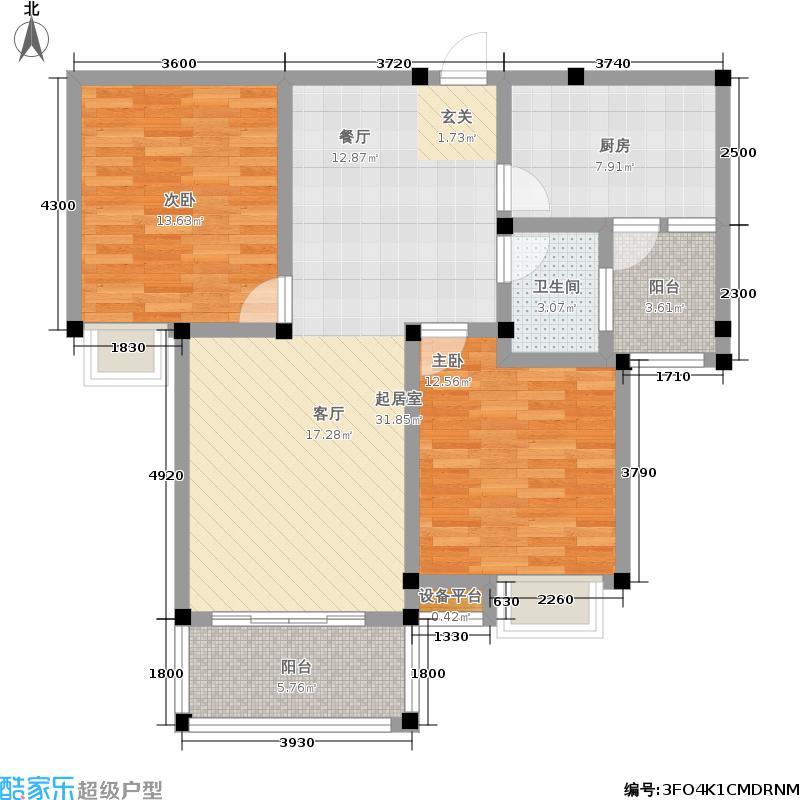 秀峰公园里92.00㎡秀峰・公园里7号楼c户型