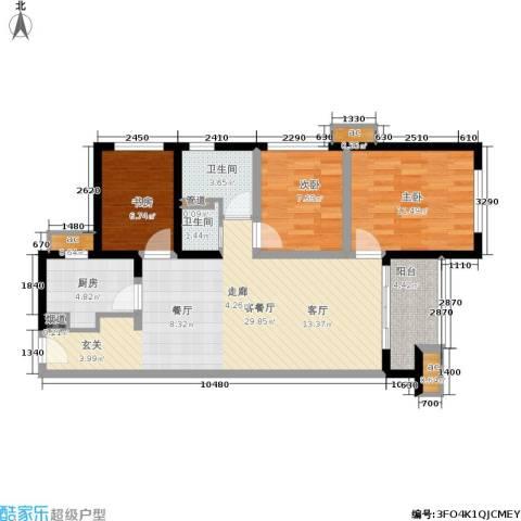 万科公园里3室1厅2卫1厨84.79㎡户型图