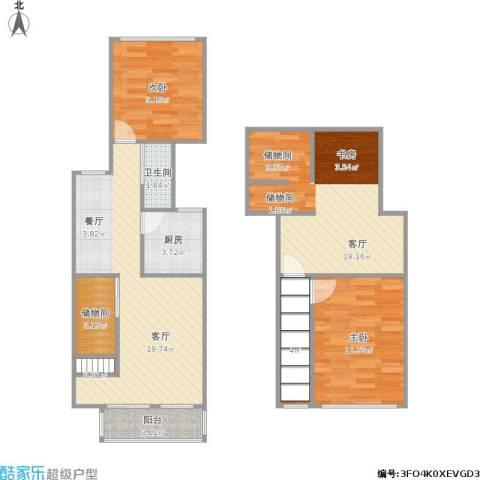 工人新村2室2厅1卫1厨104.00㎡户型图