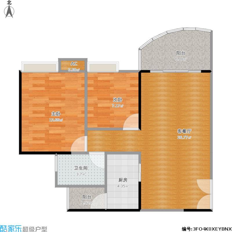 丽晶国际80平B户型两室两厅一卫