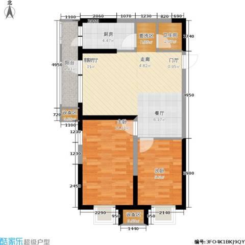 抚顺万达广场2室1厅1卫1厨87.00㎡户型图