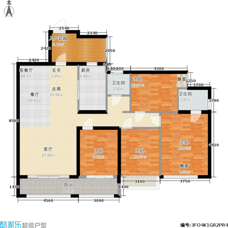 南兴盛世豪庭157.00㎡1#B户型