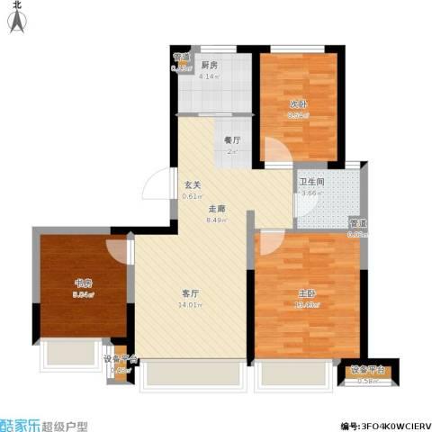 京贸国际公馆3室1厅1卫1厨75.47㎡户型图