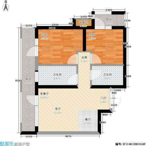 抚顺万达广场2室1厅2卫0厨80.00㎡户型图