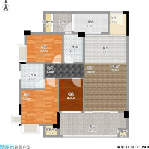肇庆碧桂园3室1厅2卫1厨129.00㎡户型图