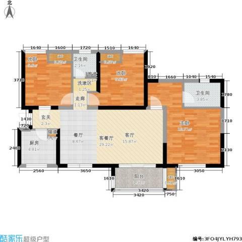 中铁缇香郡3室1厅2卫1厨99.00㎡户型图