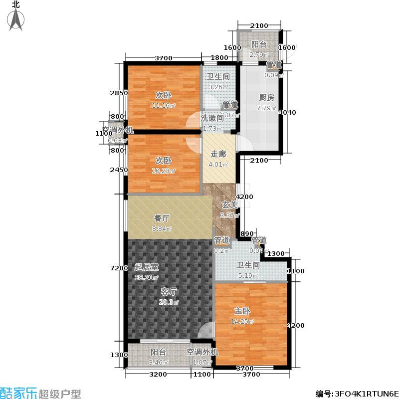 强佑·清河新城139.00㎡三期C户型3室2厅