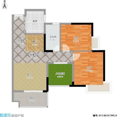 港口国际2室1厅1卫1厨96.00㎡户型图