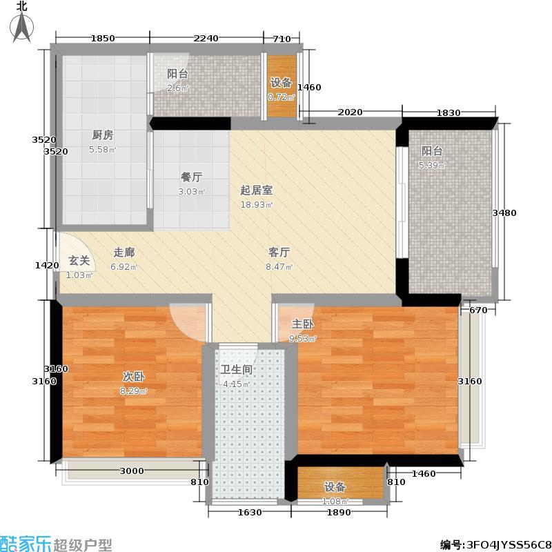 新科城市广场73.04㎡一期2号楼标准层5号户型