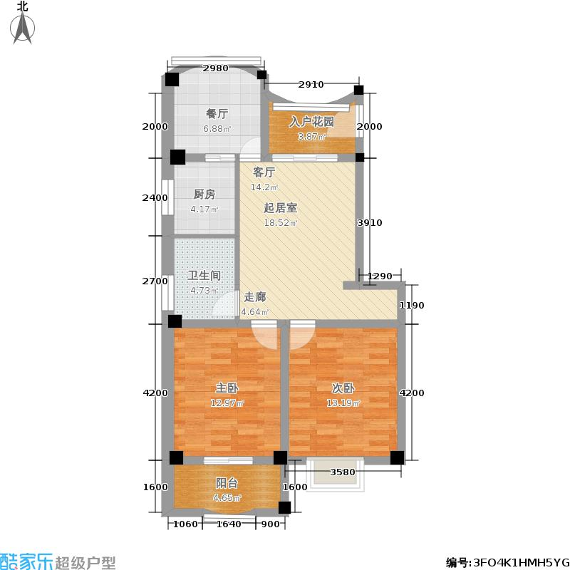 盛景嘉园片_A8-0106户型
