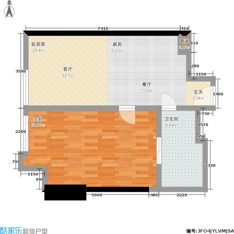 朗臣公寓62.69㎡A1户型