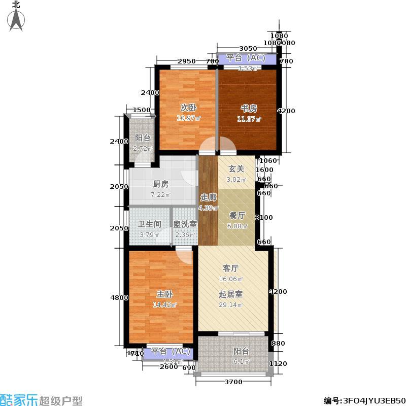 艺墅家花园107.00㎡47#4-11层、48#4-12层户型