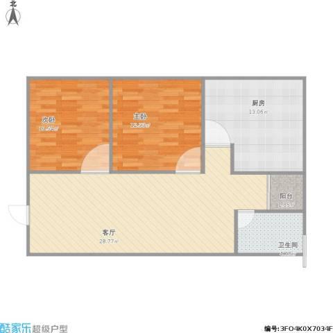 盛世江南2室1厅1卫1厨97.00㎡户型图