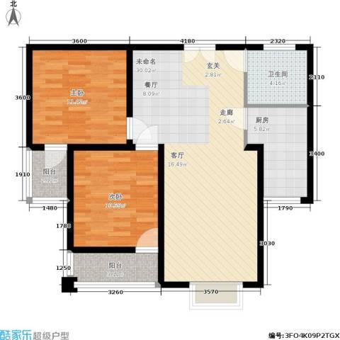 天星金地汇2室0厅1卫1厨74.00㎡户型图