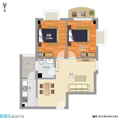南山大厦2室1厅1卫1厨83.00㎡户型图