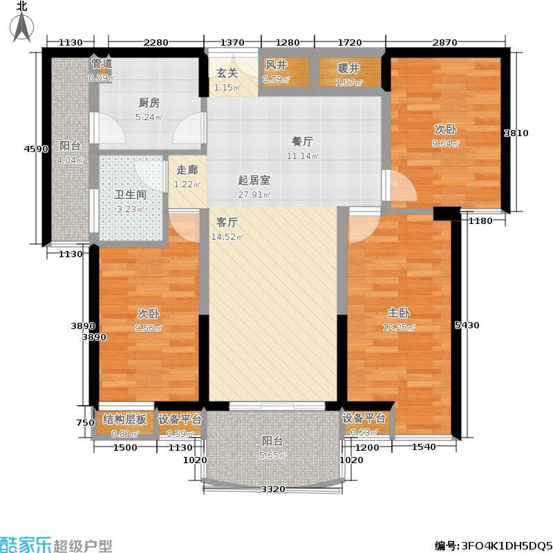 龙泰西颐景园92.71㎡户型