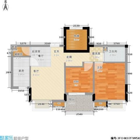 亲亲家园2室0厅1卫1厨53.00㎡户型图