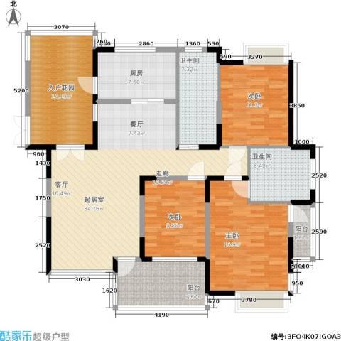 亲亲家园3室0厅2卫1厨165.00㎡户型图