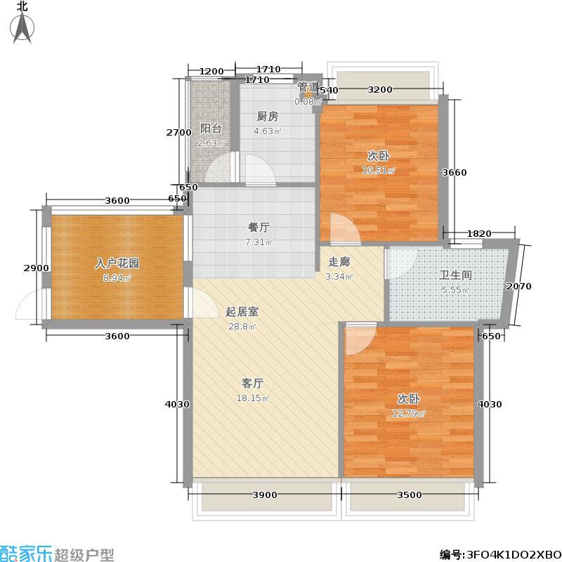 银泰红城86.94㎡C单元4-11层B2室户型