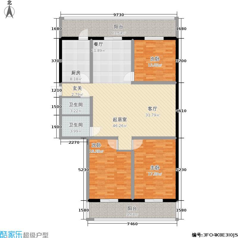 柳荫家园148.00㎡3室2厅户型