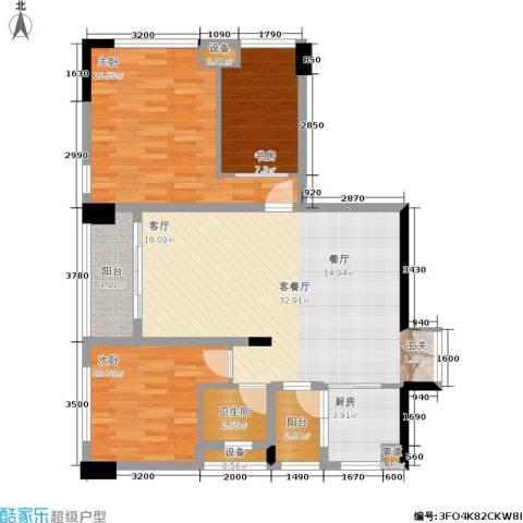 西城楼华府3室1厅1卫1厨118.00㎡户型图
