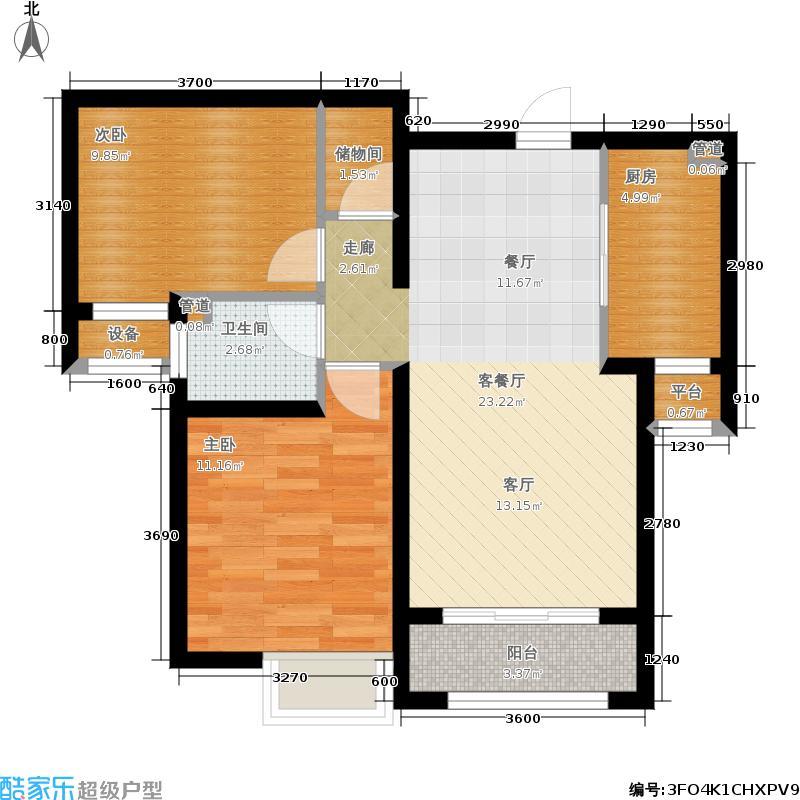 远景海德公园远景・海德公园2#楼高层B户型