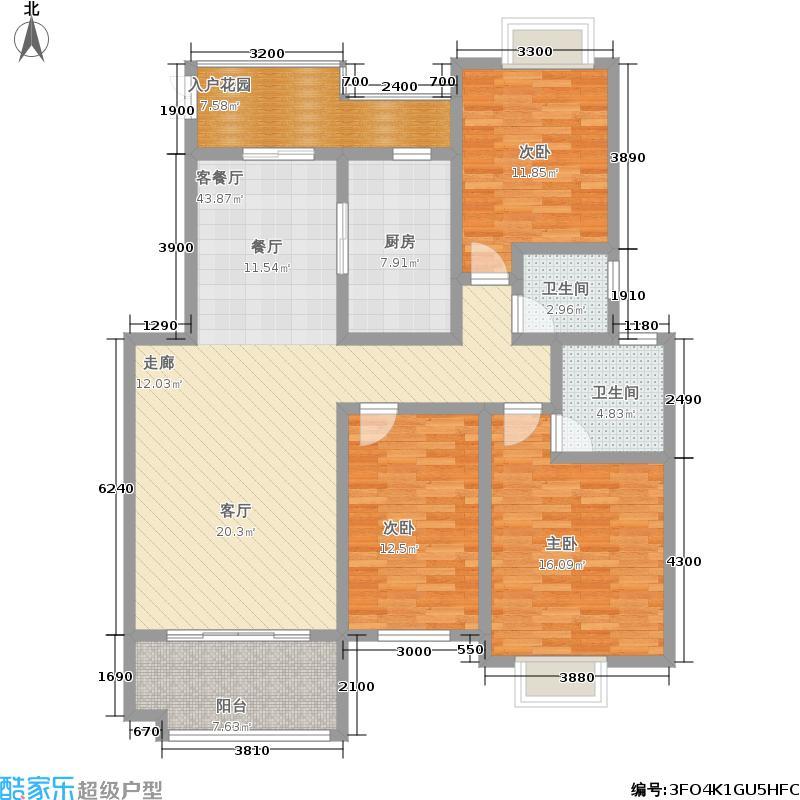 尔海南山御景138.08㎡6栋2-5层C户型