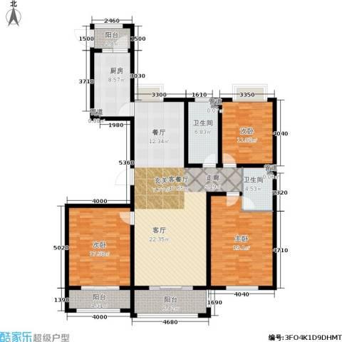 东海・香港城3室1厅2卫1厨148.00㎡户型图