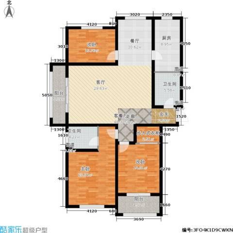 东海・香港城3室1厅2卫1厨142.00㎡户型图
