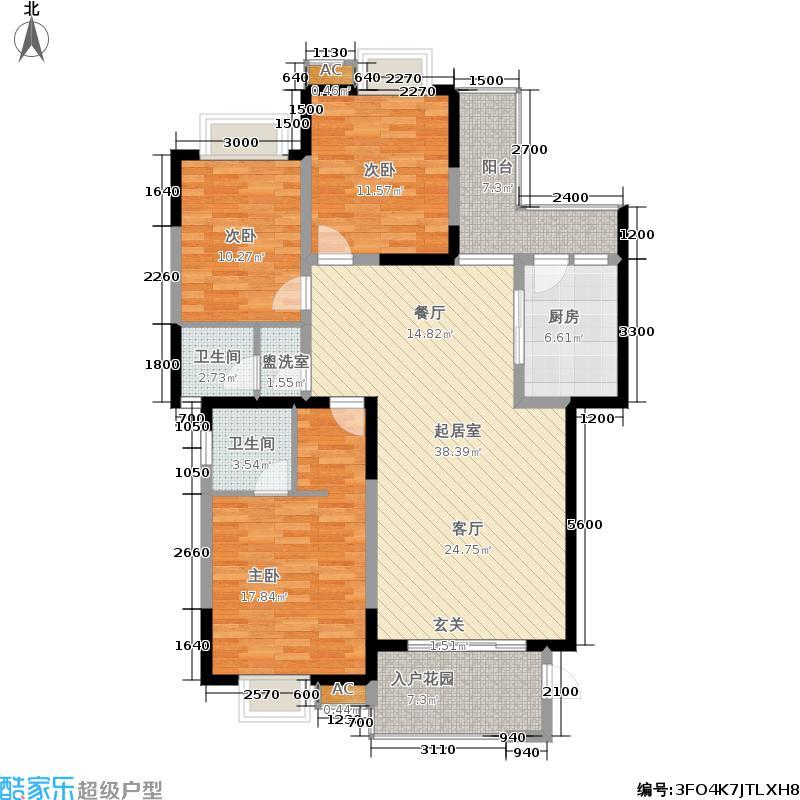 东方丽都125.90㎡A型三室两厅两卫户型