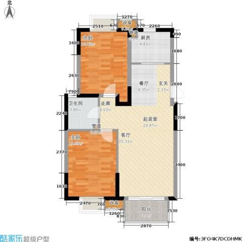 江南文枢苑二期2室0厅1卫1厨98.00㎡户型图