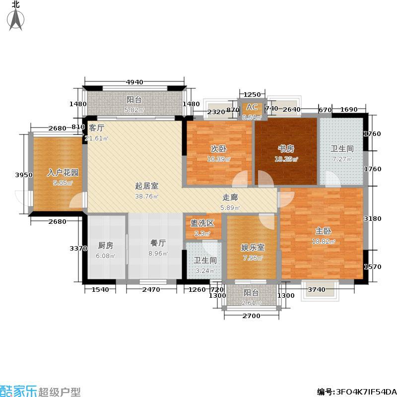 爱莲花园168.00㎡户型D户型3室2厅