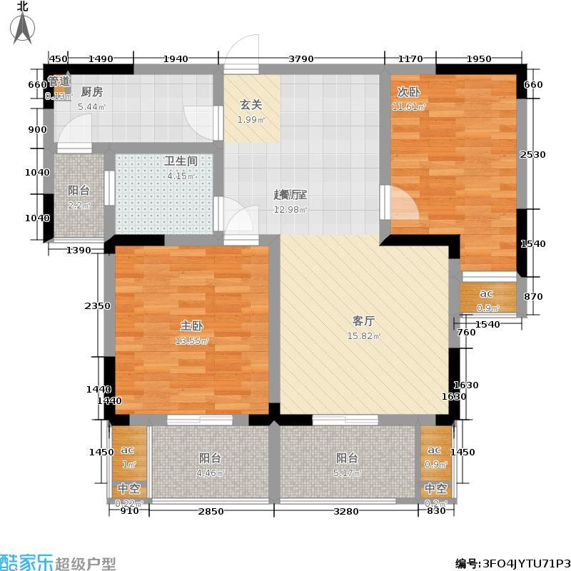 香港兴业御缇湾90.00㎡香港兴业・御缇湾8号楼4-13层A-2户型