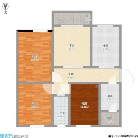 中源国际城3室2厅1卫1厨124.00㎡户型图