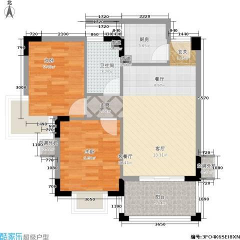 美林湖国际社区2室1厅1卫1厨68.00㎡户型图