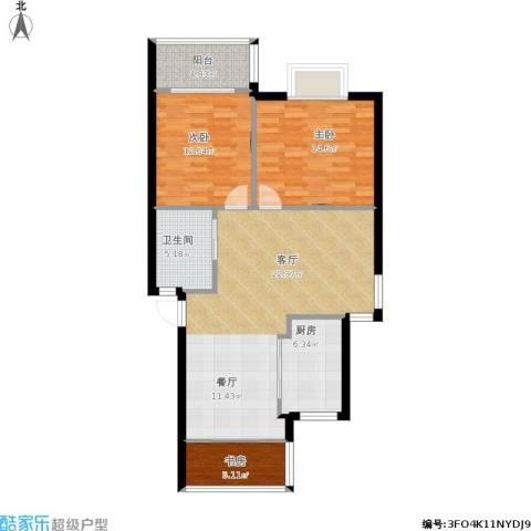 金谷小区3室1厅1卫1厨116.00㎡户型图