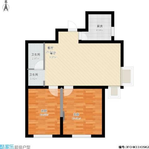 融侨观邸2室1厅1卫1厨85.00㎡户型图