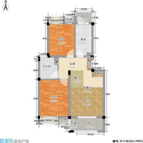 港城滴水湖馨苑2室1厅1卫1厨79.00㎡户型图