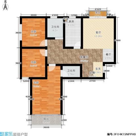 居然嘉园3室1厅2卫1厨124.00㎡户型图