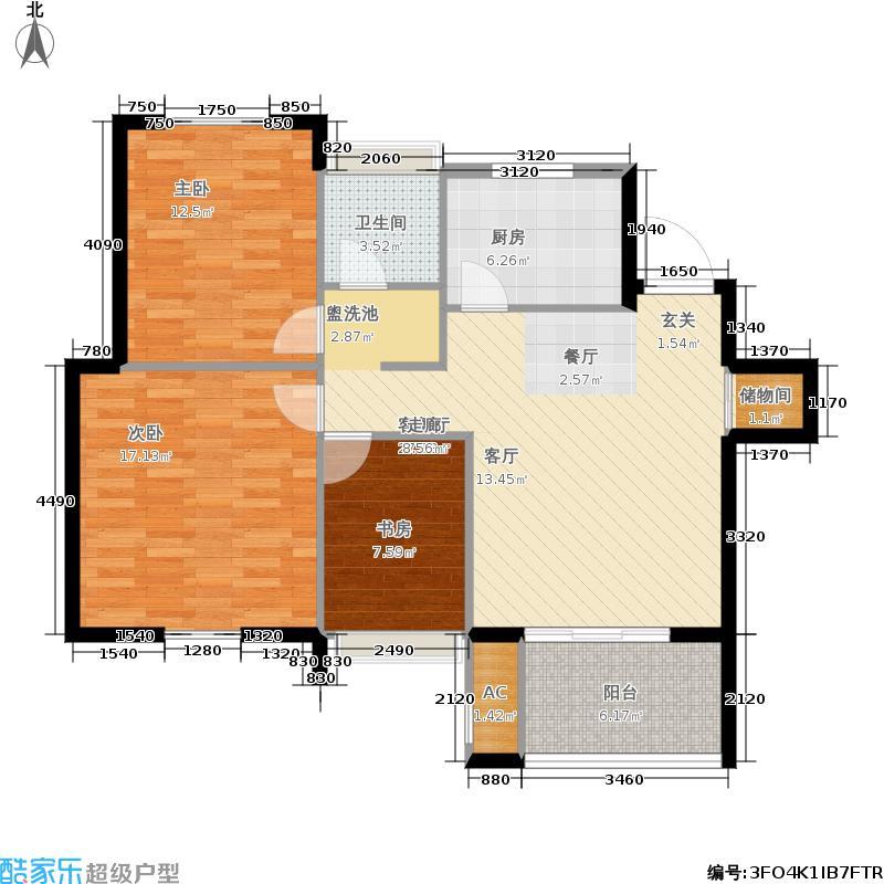 乐筑良品93.00㎡1、4、5#楼西边套B户型3室2厅