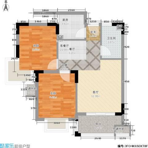 美林湖国际社区2室1厅1卫1厨66.00㎡户型图